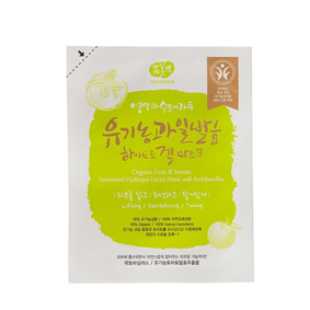 organic-fruitstomato-img.png